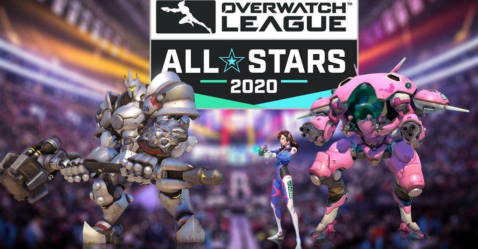 Overwatch как разблокировать все скины OWL 2020