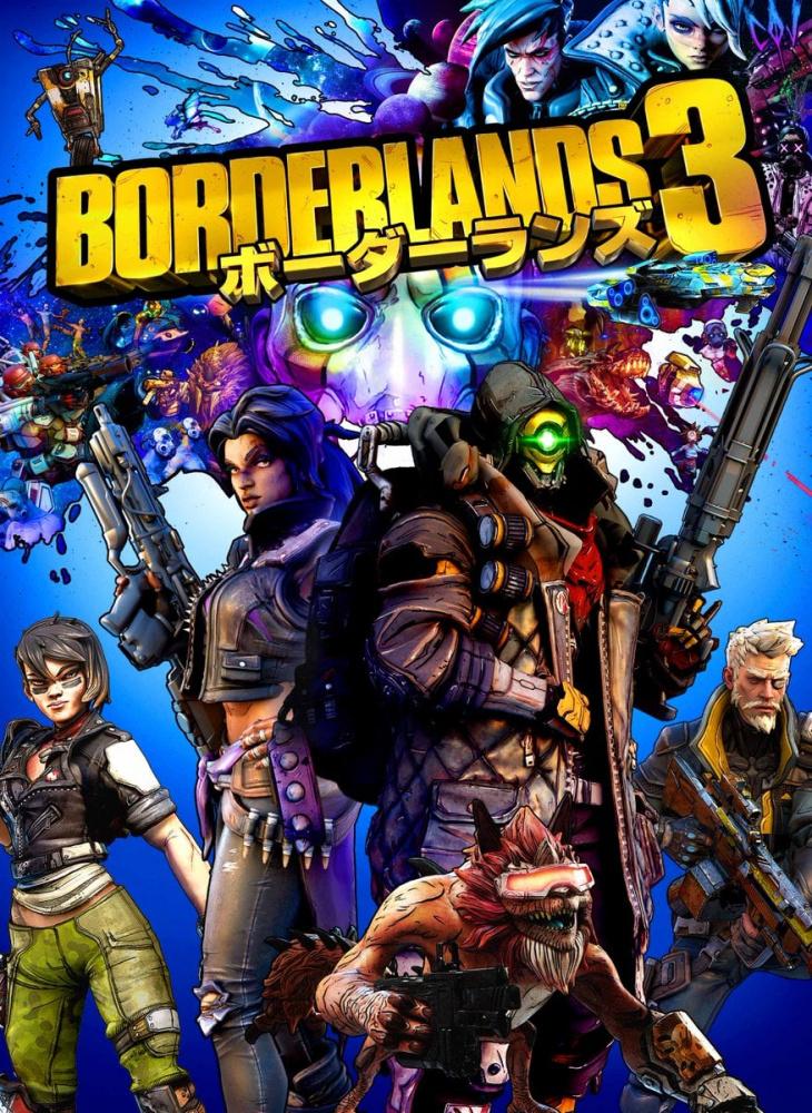 Дата выхода второй кампании Borderlands 3